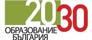 edubulgaria2030