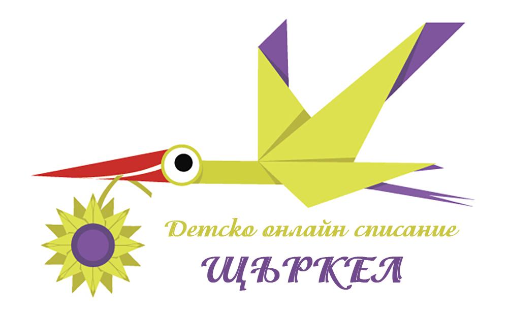 Logo_Stork-01