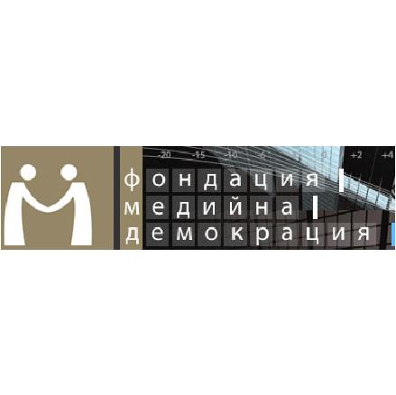 snimki-fmd_fmd-logo